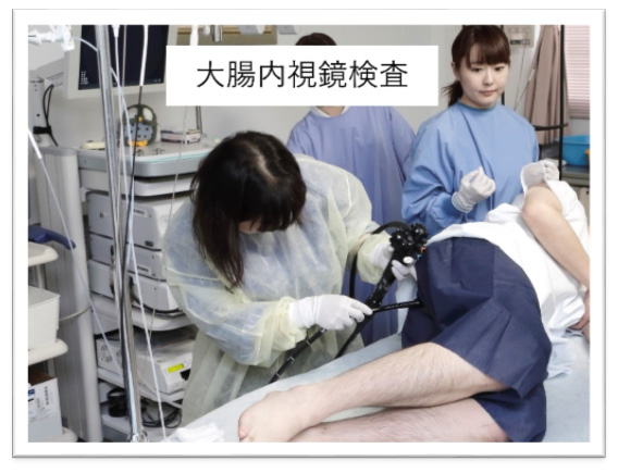 後 鏡 切除 食事 内 大腸 ポリープ 検査 視